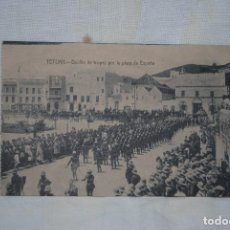 Postales: DEFILE DE TROPAS EN TETUAN . Lote 121904331