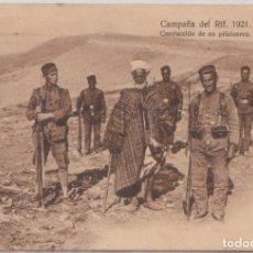 Postales: CAMPAÑA DEL RIF 1921 - CONDUCCIÓN DE UN PRISIONERO - EDICIÓN M.V. POSTAL EXPRESS - MELILLA. Lote 125156019