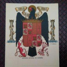 Postales: POSTAL CON EL ESCUDO OFICIAL DE ESPAÑA. SIN CIRCULAR.. Lote 128135351