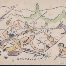 Postales: POSTAL DIBUJO GUERRA - ¡¡¡GENERALA!!! - ENFRENTAMIENTO. Lote 129704467