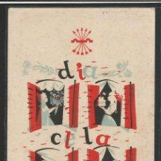 Postales: DÍA DE LA MADRE - FRENTE DE JUVENTUDES - P26929. Lote 134346234