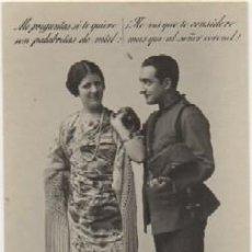 Postales: POSTAL ROMANTICA MILITAR. ME PREGUNTAS SI TE QUIERO…. P-ROM-827,4. Lote 135195962