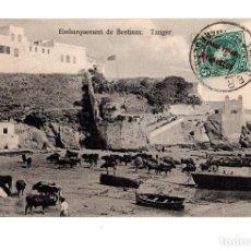 Postales: TÁNGER 'EMBARQUEMENT DE BESTIAUX'. NAHON&LASRY.. Lote 205179058