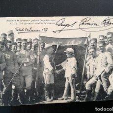 Postales: TOLEDO - POSTAL DE LA ACADEMIA DE INFANTERIA GABINETE FOTOGRAFICO 1911 - 44 - DOS GROOMS AL SERVICIO. Lote 138657854