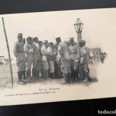 Postales: TOLEDO - POSTAL DE LA ACADEMIA DE INFANTERIA GABINETE FOTOGRAFICO 1911 - 39 - EL CARTERO - 5188 4 CI. Lote 138658318