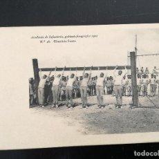 Postales: TOLEDO - POSTAL DE LA ACADEMIA DE INFANTERIA GABINETE FOTOGRAFICO 1911 - 36 - GIMNASIA SUECA - 5188 . Lote 138658646