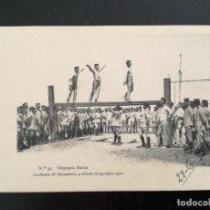 Postales: TOLEDO - POSTAL DE LA ACADEMIA DE INFANTERIA GABINETE FOTOGRAFICO 1911 - 35 - GIMNASIA SUECA - 5188 . Lote 138658794