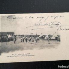 Postales: TOLEDO - POSTAL DE LA ACADEMIA DE INFANTERIA GABINETE FOTOGRAFICO 1911 - 33 - CARRERA DE VELOCIDAD -. Lote 138658954