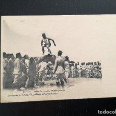 Postales: TOLEDO - POSTAL DE LA ACADEMIA DE INFANTERIA GABINETE FOTOGRAFICO 1911 - 33 - SALTO DE 1,90M PRIMER . Lote 138659062