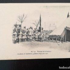 Postales: TOLEDO - POSTAL DE LA ACADEMIA DE INFANTERIA GABINETE FOTOGRAFICO 1911 - 30 - ENTREGA DE LA BANDERA . Lote 138659314
