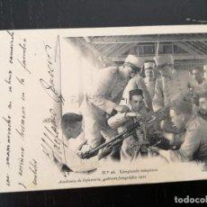 Postales: TOLEDO - POSTAL DE LA ACADEMIA DE INFANTERIA GABINETE FOTOGRAFICO 1911 - 26 - LIMPIANDO MAQUINAS - 5. Lote 138659810