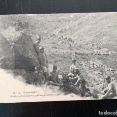Postales: TOLEDO - POSTAL DE LA ACADEMIA DE INFANTERIA GABINETE FOTOGRAFICO 1911 - 25 - TELEGRAFISTAS - 5188 4. Lote 138660666