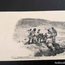Postales: TOLEDO - POSTAL DE LA ACADEMIA DE INFANTERIA GABINETE FOTOGRAFICO 1911 - 23 - CARGANDO UN PETARDO - . Lote 138660946
