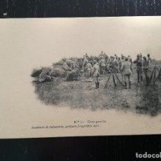 Postales: TOLEDO - POSTAL DE LA ACADEMIA DE INFANTERIA GABINETE FOTOGRAFICO 1911 - 21 - GRAN GUARDIA - 5188 4. Lote 138661246
