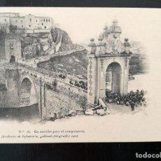 Postales: TOLEDO - POSTAL DE LA ACADEMIA DE INFANTERIA GABINETE FOTOGRAFICO 1911 - 18 - EN MARCHA PARA EL CAMP. Lote 138661842
