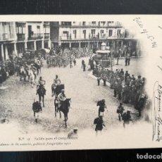 Postales: TOLEDO - POSTAL DE LA ACADEMIA DE INFANTERIA GABINETE FOTOGRAFICO 1911 - 17 - SALIDA PARA EL CAMPAME. Lote 138661966