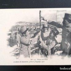 Postales: TOLEDO - POSTAL DE LA ACADEMIA DE INFANTERIA GABINETE FOTOGRAFICO 1911 - 15 - FISTA DEL ARBOL - 5188. Lote 138662494