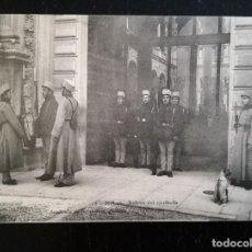 Postales: TOLEDO - POSTAL DE LA ACADEMIA DE INFANTERIA GABINETE FOTOGRAFICO 1912 - 22 - RELEVO DEL CENTINELA -. Lote 138873506