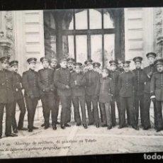 Postales: TOLEDO - POSTAL DE LA ACADEMIA DE INFANTERIA GABINETE FOTOGRAFICO 1912 - 24 - ALUMNOS DE ARTILLERIA . Lote 138873746