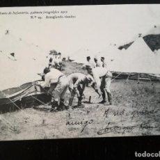 Postales: POSTAL DE LA ACADEMIA DE INFANTERIA - 1912 - Nº 29 - ARREGLANDO TIENDAS - 4ª COMPAÑÍA - ENRIQUE RUIZ. Lote 138890902