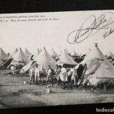 Postales: ACADEMIA DE INFANTERIA - 1912 - Nº 30 - HORA DE ASEO, DESPUES DEL TOQUE DE DIANA - 4ª COMPAÑÍA. Lote 138893766
