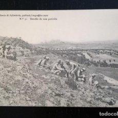 Postales: ACADEMIA DE INFANTERIA - 1912 - Nº 31 - ESTUDIO DE UNA POSICIÓN - 4ª COMPAÑÍA - DEDICADA POR ANTONIO. Lote 138894666