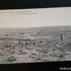 Postales: ACADEMIA DE INFANTERIA - 1912 - Nº 32 - DIRECCIÓN DE FUEGOS, LA DEFENSA - 4ª COMPAÑÍA - DEDICADA POR. Lote 138894898