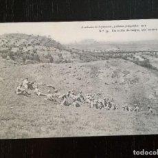 Postales: ACADEMIA DE INFANTERIA - 1912 - Nº 33 - DIRECCIÓN DE FUEGOS, UNA RESERVA - 4ª COMPAÑÍA - DEDICADA PO. Lote 138902010