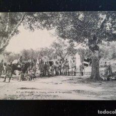 Postales: ACADEMIA DE INFANTERIA - 1912 - Nº 34 - DIRECCIÓN DE FUEGOS, CRITICA DE LA OPERACIÓN - 4ª COMPAÑÍA -. Lote 138903234