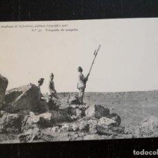 Postales: ACADEMIA DE INFANTERIA - 1912 - Nº 36 - TELEGRAFÍA DE CAMPAÑA - 4ª COMPAÑÍA - DEDICADA POR JOSÉ GARC. Lote 138904606