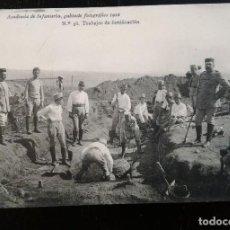 Postales: ACADEMIA DE INFANTERIA - 1912 - Nº 38 - TRABAJOS DE FORTIFICACIÓN - 4ª COMPAÑÍA - FIRMA VICENTE ARDI. Lote 138905822
