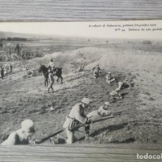 Postales: ACADEMIA DE INFANTERIA - 1912 - DEFENSA DE UNA POSICIÓN - 4ª COMPAÑÍA - DEDICADA POR JAIME CERECEDA. Lote 138968622