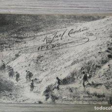 Postales: ACADEMIA DE INFANTERIA - 1912 - Nº 45 - RETIRADA - 4ª COMPAÑÍA - DEDICADA POR RAFAEL CERDEÑO - CONJ. Lote 138969054