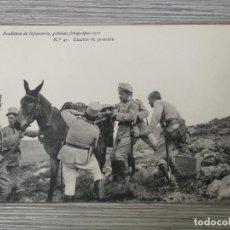 Postales: TOLEDO - POSTAL DE LA ACADEMIA DE INFANTERIA - 1912 - Nº 47 - CAMBIO DE POSICIÓN - 4ª COMPAÑÍA - DED. Lote 138970854