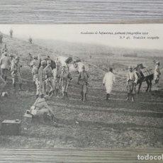 Postales: ACADEMIA DE INFANTERIA - 1912 - Nº 48 - POSICION OCUPADA - 4ª COMPAÑÍA - DEDICADA POR JOSÉ LÓPEZ FON. Lote 138972242