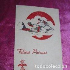 Postales: TARJETA POSTAL EPOCA GUERRA CIVIL. FALANGE ESPAÑA. Lote 140862046