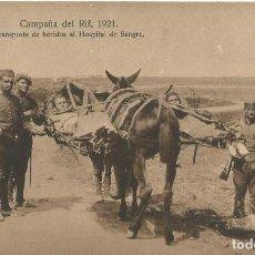 Postais: CAMPAÑA DEL RIF 1921 TRANSPORTE DE HERIDOS AL HOSPITAL DE SANGRE ED M.V. POSTAL EXPRES MELILLA NE NC. Lote 142200834