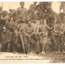 Postales: CAMPAÑA DE RIF 1921 GRUPO DE FUERZAS REGULARES INDIGENAS CAÑON 1ª SERIE ED POSTAL EXPRES MELILLA. Lote 142201302