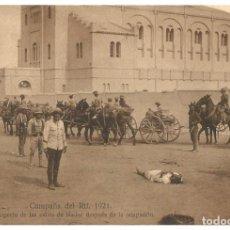 Postais: CAMPAÑA DEL RIF 1921 CALLES OCUPACION DE NADOR 1ª SERIE ED M.V. POSTAL EXPRES MELILLA NE NC. Lote 142201554