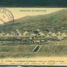 Postales: CONQUISTA MARRUECOS NADOR LAS LOMAS. Lote 143188710