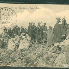Postales: LA IDALA EN LOS MONTES DE BENI ULICHEK. Lote 143189114
