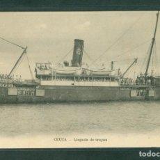 Postales: GUERRA DE MARRUECOS CEUTA LLEGADA TROPAS. Lote 143190002