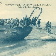 Postales: GUERRA DE MARRUECOS DESEMBARCO EN MORRO NUEVO. Lote 143190774