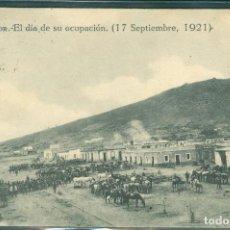Postales: GUERRA DE MARRUECOS NADOR DIA DE LA OCUPACION. Lote 143192094