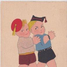 Postales: INFANTES. Lote 145779870