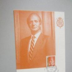 Postales: POSTAL MONARQUIA. Lote 146617618