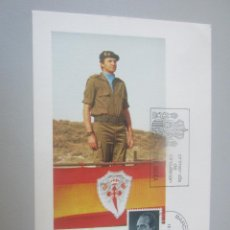 Postales: POSTAL MONARQUIA. Lote 146617654