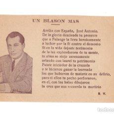 Postales: POSTAL DE JOSÉ ANTONIO PRIMO DE RIVERA. UN BLASON MAS . Lote 147062862
