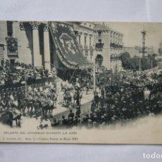 Postales: FIESTAS REALES 1902 DELANTE DEL CONGRESO DURANTE LA JURA SIN DIVIDIR. Lote 147309210