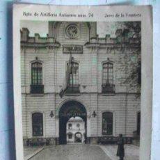 Postales: POSTAL DEL CUARTEL DEL REGIMIENTO DE ARTILLERIA ANTIAEREA Nº 74 . JEREZ DE LA FRONTERA.. Lote 147554914
